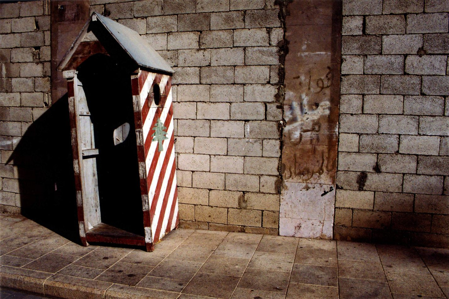 Anthony Ellis Photography: Confessions - The Sentry Box