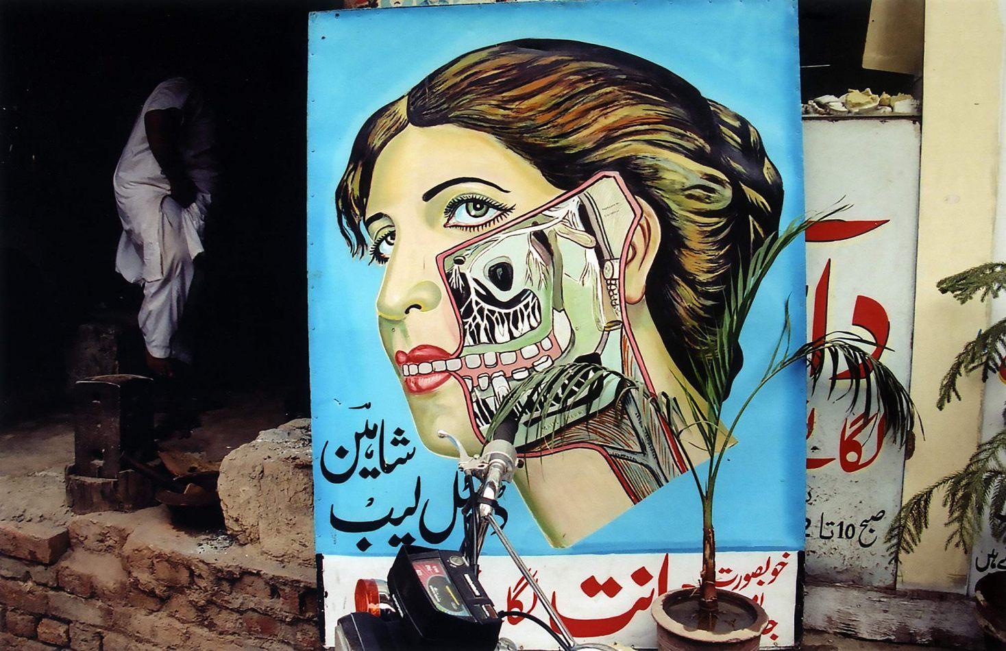 Anthony Ellis Photography: Zindabad - Beneath Every Painted Womans Smile