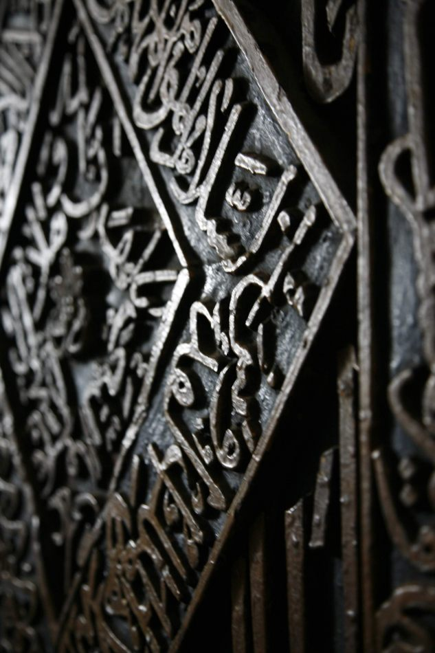 Anthony Ellis Photography: Mzungu - Islamic Verses Carved in Wood