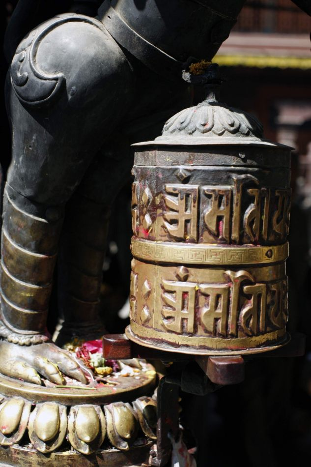 Anthony Ellis Photography: Transition - Prayer Wheel