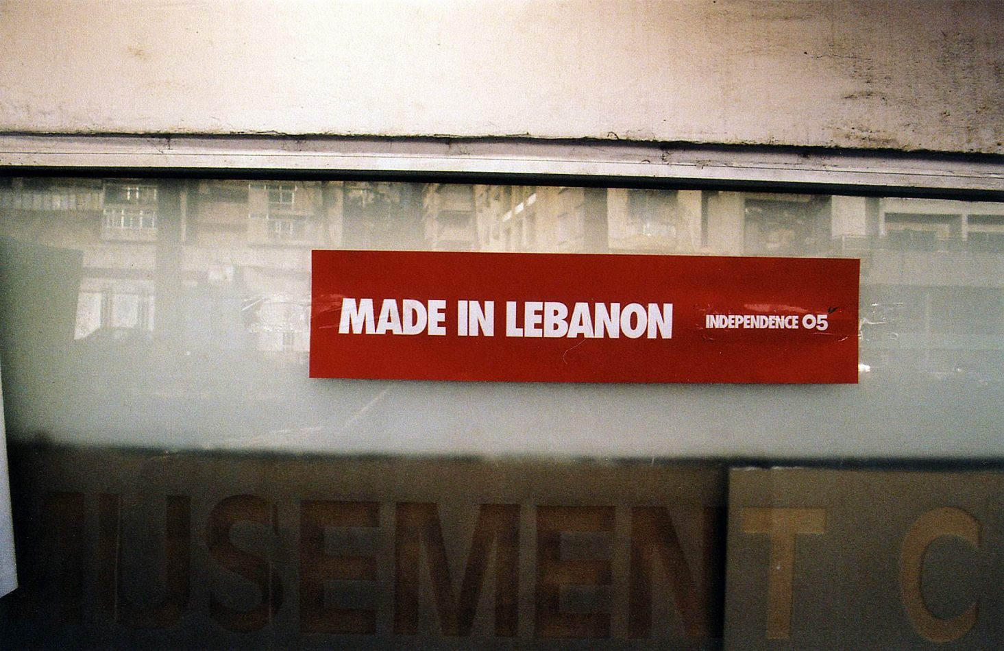 Anthony Ellis Photography: Confessions - Made in Lebanon