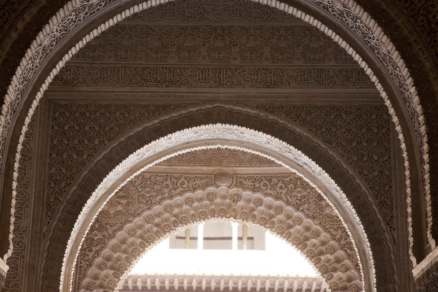 Anthony Ellis Photography: Around the Edges - Arabesque Arches