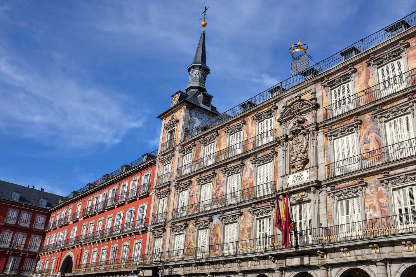 Hibiscus & Nomada : Madrid - Souvenirs Shop