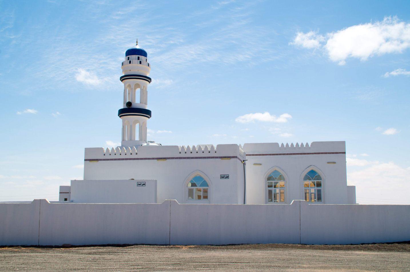 Hibiscus & Nomada : Oman - Mosque