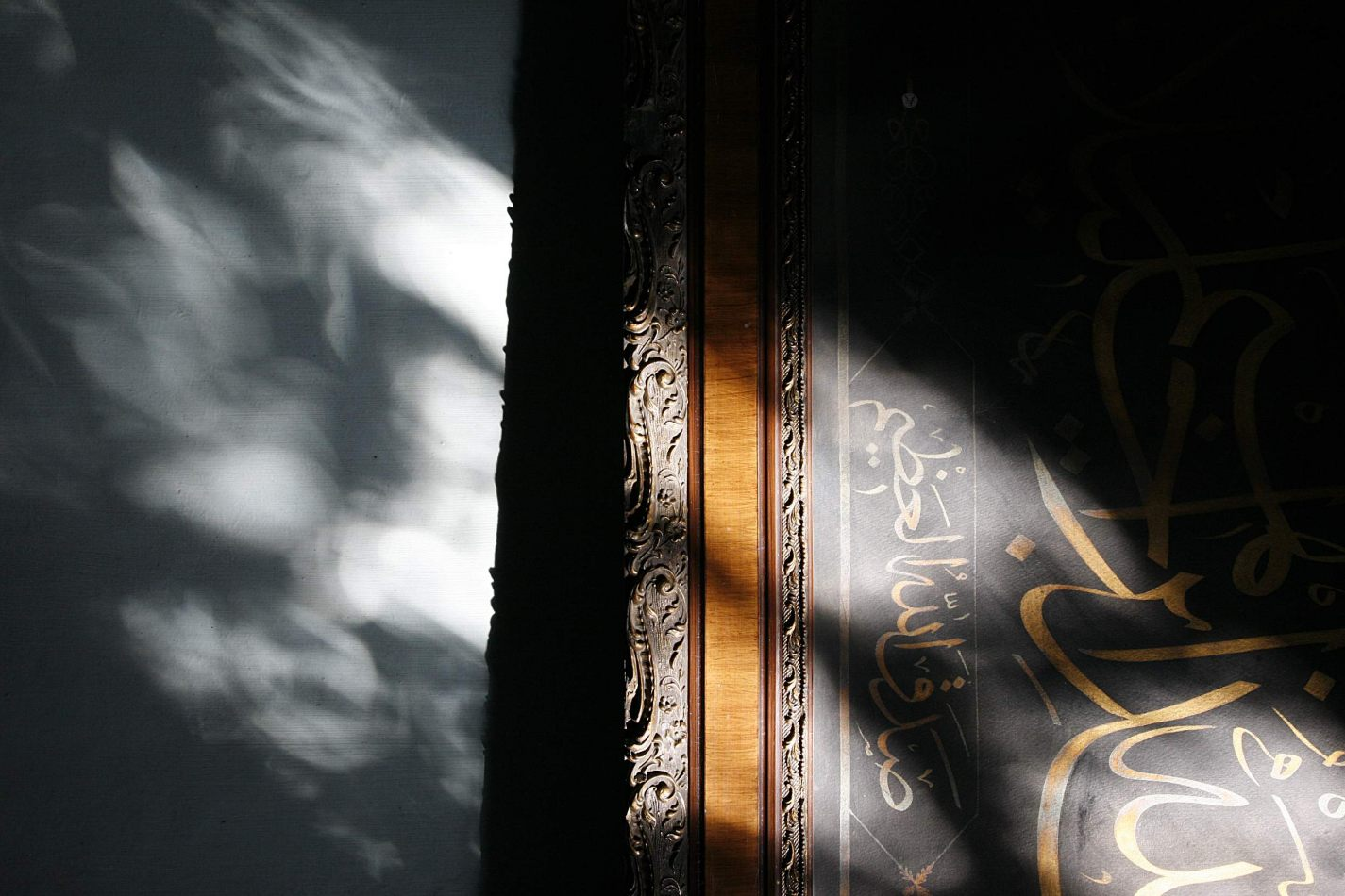 Anthony Ellis Photography: Shadows and Steps - Light Swirls over Sacred Letters