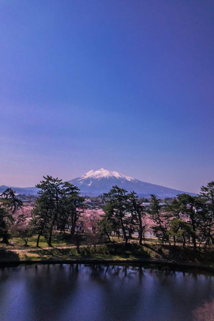 Mount Iwaki
