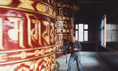 Small Tibet