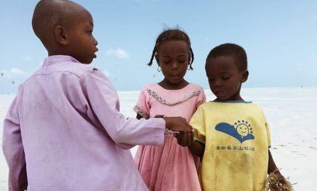 Pipi of Zanzibar (Pipi in Swahili means lolly)